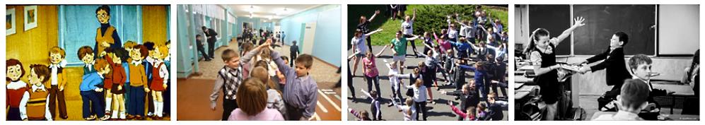 Веселые игры на переменах в школе