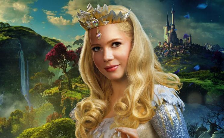 Картинка молодой принцессы