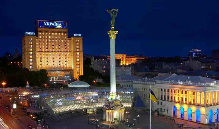 Киев - Украина