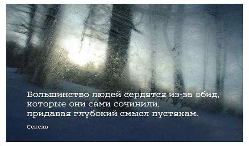 Картинки с цитатами номер 789