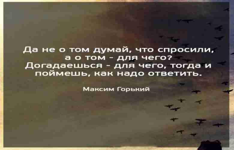 Фото с надписью цитатой номер 175