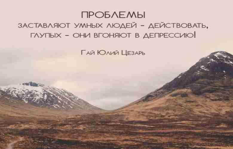 Фото с надписью цитатой номер 45