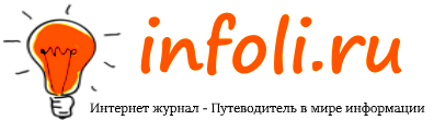 logo-infoli